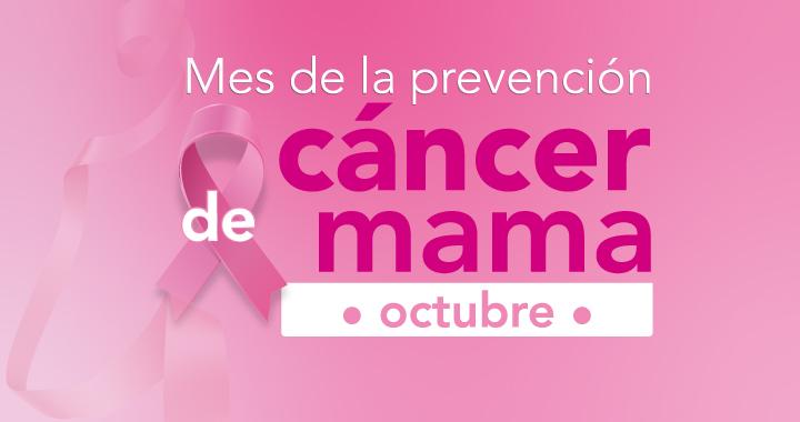 Nos sumamos a campaña contra el cáncer de mama