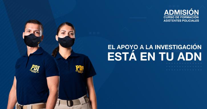 Asistente Policial: Admisión 2022